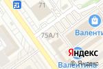 Схема проезда до компании Вояж-Сервис в Волжском