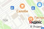 Схема проезда до компании Faberlic в Волжском