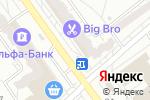 Схема проезда до компании Связной в Волжском