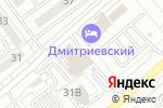 Схема проезда до компании Аквамарин в Волжском