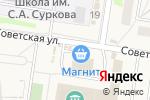 Схема проезда до компании Ателье по пошиву и ремонту одежды в Богословке