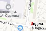 Схема проезда до компании Виар в Богословке