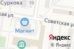 Схема проезда до компании Амбулатория в Богословке