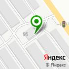 Местоположение компании Авторай