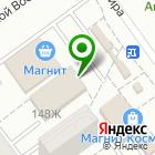 Местоположение компании Магазин товаров для праздничного оформления