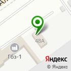 Местоположение компании ВолТех