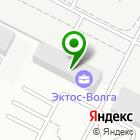 Местоположение компании Волготрубопром