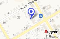 Схема проезда до компании ЗАГС Г.ДУБОВКИ в Дубовке