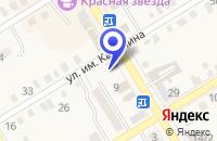 Схема проезда до компании ДУБОВСКАЯ МЕЖРАЙОННАЯ ИНСПЕКЦИЯ РЫБОХРАНЫ в Дубовке