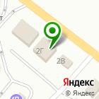 Местоположение компании САЗАН ФАЗАНЫЧ