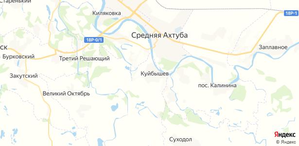 Куйбышев на карте