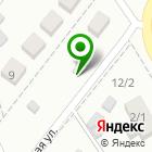 Местоположение компании Магазин автозапчастей и автоаксессуаров