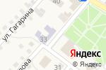 Схема проезда до компании Волгоградоблгостехнадзор в Средней Ахтубе
