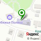 Местоположение компании Среднеахтубинская детская школа искусств