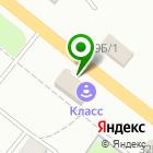 Местоположение компании Клюёт