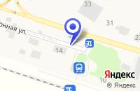 Схема проезда до компании ЧП АВТОСЕРВИС в Бутурлино