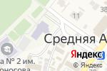 Схема проезда до компании Среднеахтубинская ДЮСШ в Средней Ахтубе