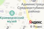 Схема проезда до компании Среднеахтубинский районный историко-краеведческий музей в Средней Ахтубе