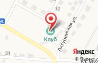 Схема проезда до компании Куйбышевский сельский дом культуры в Куйбышеве
