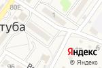Схема проезда до компании Царицынская в Средней Ахтубе