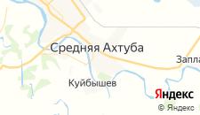 Отели города Средняя Ахтуба на карте