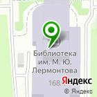 Местоположение компании Сура