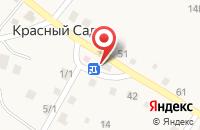 Схема проезда до компании Фельдшерско-акушерский пункт в Красном Саде
