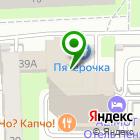 Местоположение компании Снаб-Строй