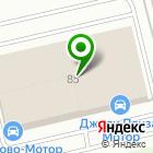 Местоположение компании Арбеково-Мотор-Плюс