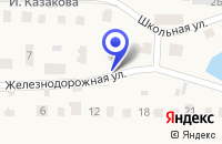 Схема проезда до компании БУТУРЛИНСКИЙ ФИЛИАЛ в Бутурлино