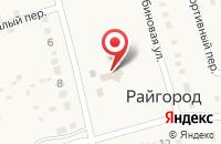Схема проезда до компании Приход Архистратига Михаила в Райгороде