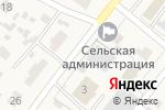 Схема проезда до компании Мичуринское печенье в Мичуринском
