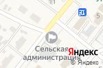 Схема проезда до компании Администрация Мичуринского сельсовета в Мичуринском