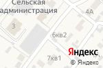 Схема проезда до компании Мичуринский в Мичуринском