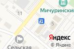 Схема проезда до компании Твой Дом в Мичуринском