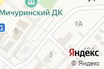 Схема проезда до компании Ильмира в Мичуринском