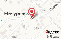 Схема проезда до компании Фельдшерско-акушерский пункт в Мичуринском