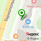 Местоположение компании Автоблик
