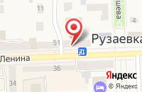 Схема проезда до компании Цветы 24 часа в Рузаевке