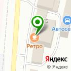Местоположение компании Рузаевский отдел Дорожного учебного центра