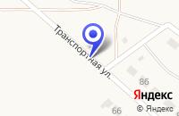 Схема проезда до компании СТРОИТЕЛЬНАЯ КОМПАНИЯ ВПЕРЕД в Аткарске