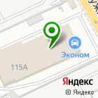 Местоположение компании Магазин ремней и подшипников