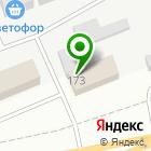 Местоположение компании ИнструментЦентр
