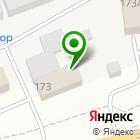 Местоположение компании АВТОКОЛОННА