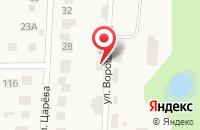 Схема проезда до компании Ремонт бытовой техники на дому в Рузаевке в Рузаевке