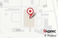 Схема проезда до компании Роспромизделие в Пензе