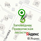 Местоположение компании SLD-Oazis