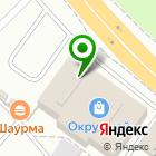 Местоположение компании Городской Технический Осмотр