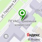 Местоположение компании Новотех