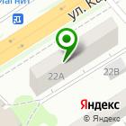 Местоположение компании Мастер Плюс